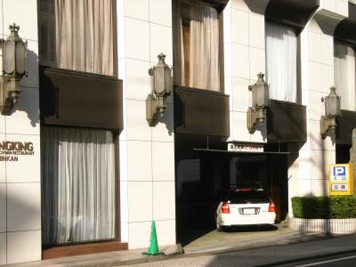 宿泊プラン 横浜中華街
